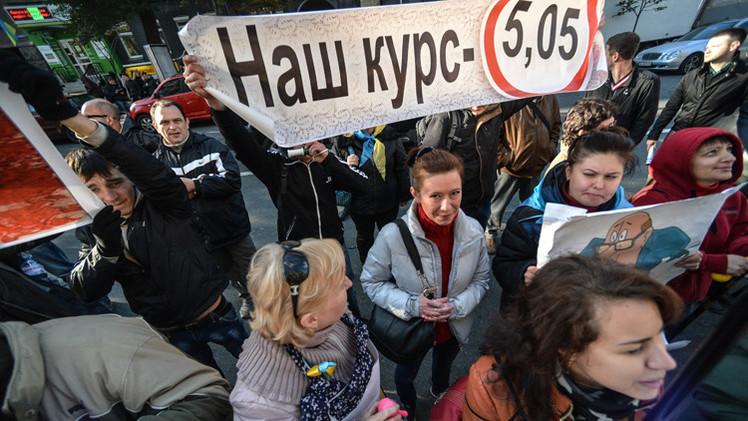 تظاهرة في كييف تطالب بخفض أسعار الفائدة على القروض بالعملة الأجنبية