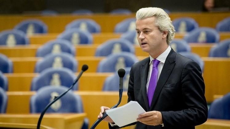النيابة الهولندية تحقق مع نائب معاد للمسلمين بسبب تصريحات عنصرية ضد المغاربة