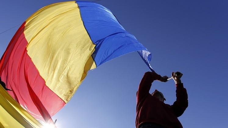 رومانيا تتجه لتأميم مصفاة بلويشتي في حال عدم استئناف