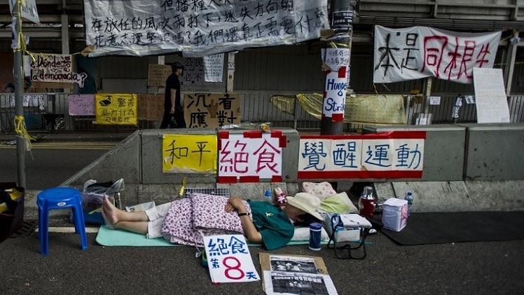 إلغاء لقاء بين حكومة هونغ كونغ والطلبة المحتجين