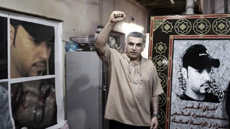 إحالة الناشط البحريني نبيل رجب للمحكمة بتهمة إهانة مؤسسات حكومية