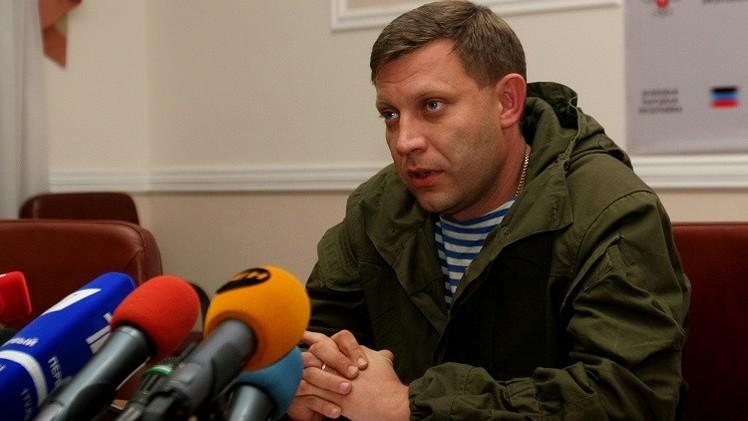 كييف ودونيتسك توقعان اتفاقا بشأن خط التمايز الفاصل بين الطرفين