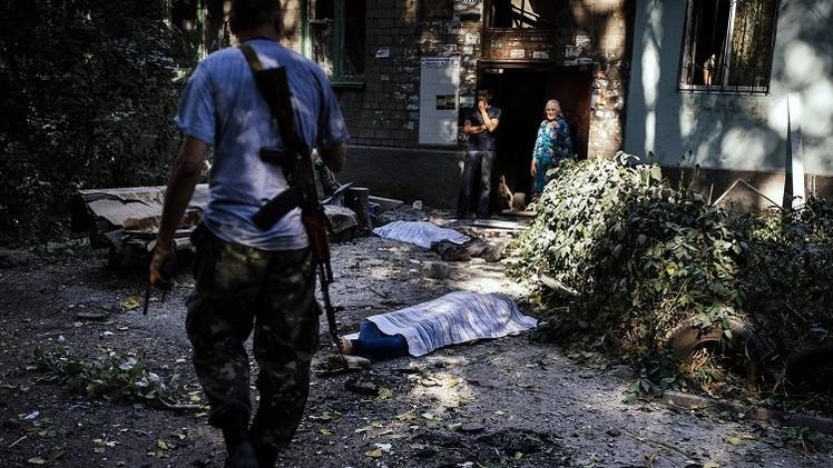 الأمم المتحدة: 3682 قتيلا حصيلة النزاع في جنوب شرق أوكرانيا