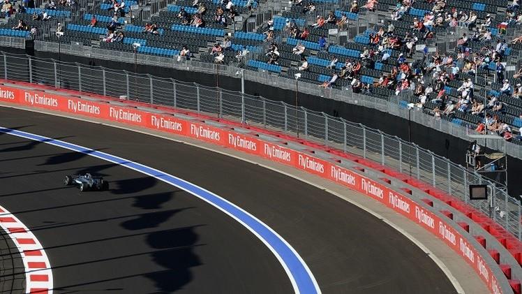 هاميلتون أول المنطلقين على حلبة سوتشي للفورمولا-1 في التاريخ