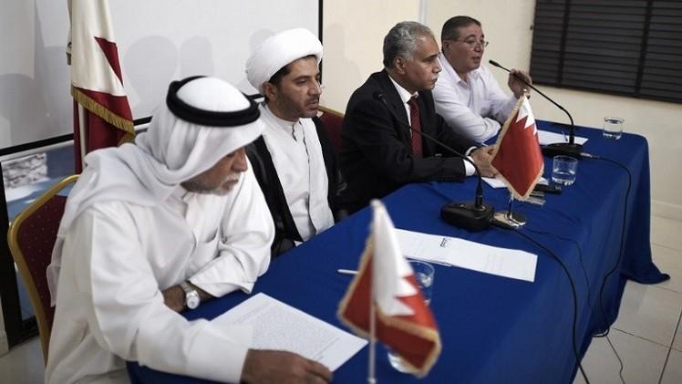 المعارضة البحرينية تقاطع الانتخابات النيابية والبلدية