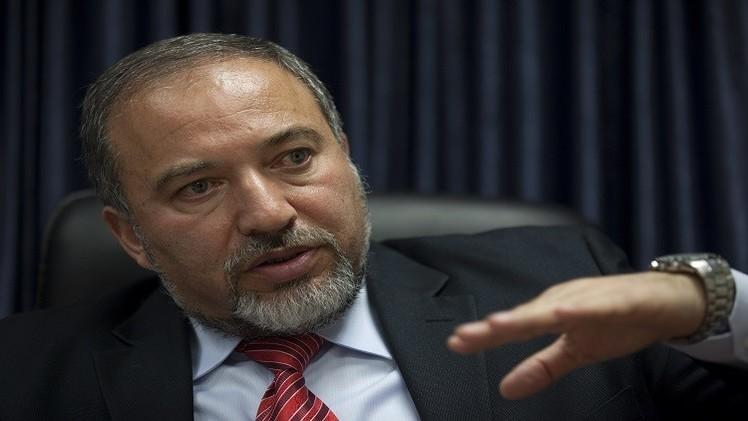 ليبرمان: لا يمكن إعادة إعمار غزة بدون مشاركة إسرائيل