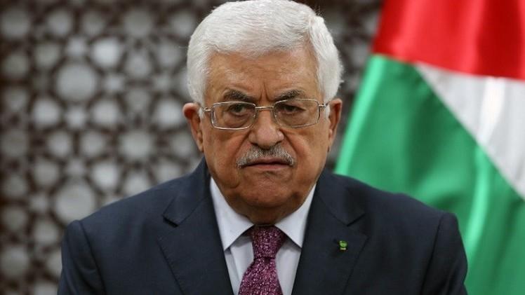 انطلاق المؤتمر الدولي لإعادة إعمار غزة