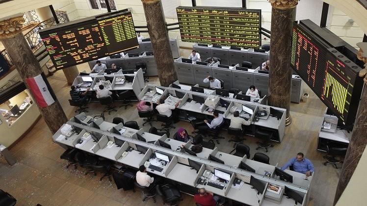 المؤشرات المصرية تنخفض في تداولات بداية الأسبوع