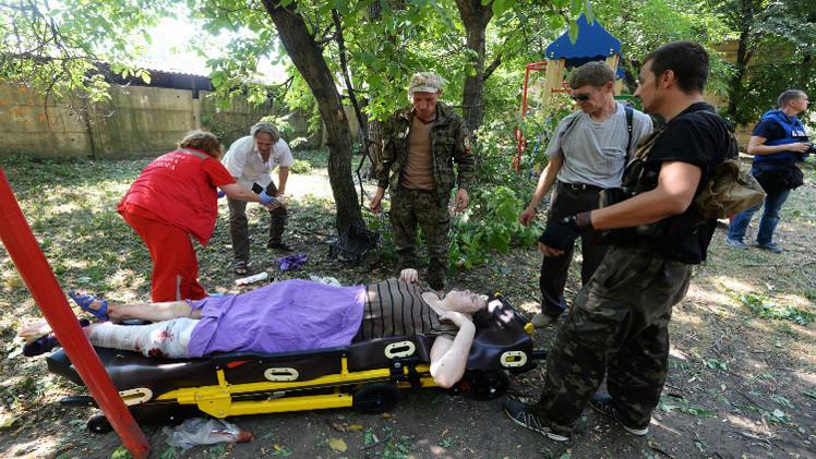 مقتل 12 مدنيا بقصف لقوات كييف على دونيتسك