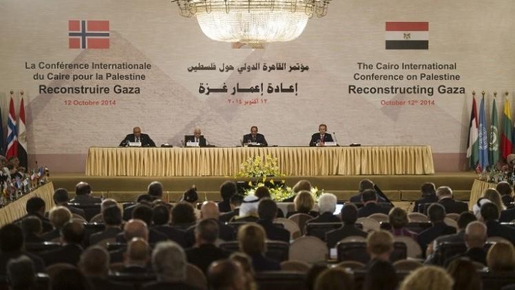 الدول المانحة تتعهد بتقديم 5,4 مليار دولار لإعادة إعمار غزة