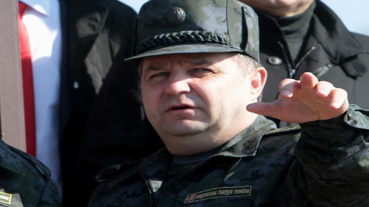 بوروشينكو يرشح قائد الحرس الوطني وزيرا للدفاع