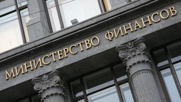 وزارة المالية: فائض الميزانية الروسية في الأشهر التسعة الأولى من 2014 بلغ 27.28 مليار دولار