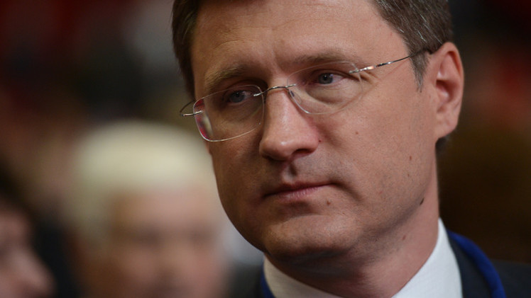 موسكو تعرض على كييف جدول سداد أكثر مرونة لديون الغاز