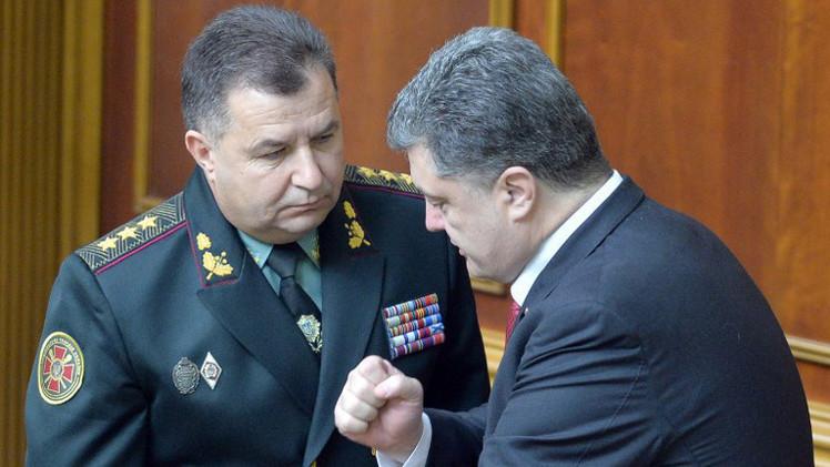 البرلمان الأوكراني يقر تعيين وزير الدفاع الجديد
