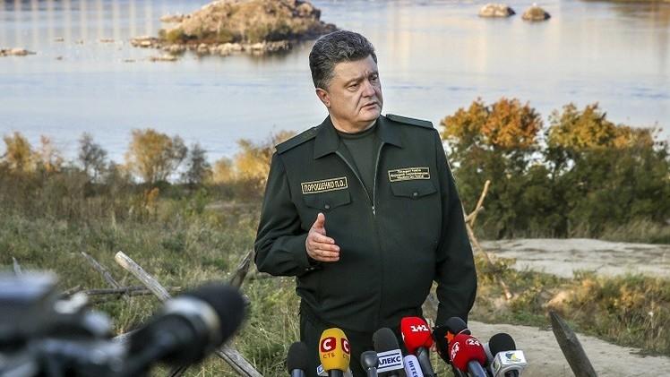الرئيس الأوكراني: أحداث البرلمان