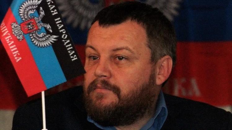 دونيتسك بانتظار قانون يمنح مناطق في جنوب شرق أوكرانيا وضعا خاصا