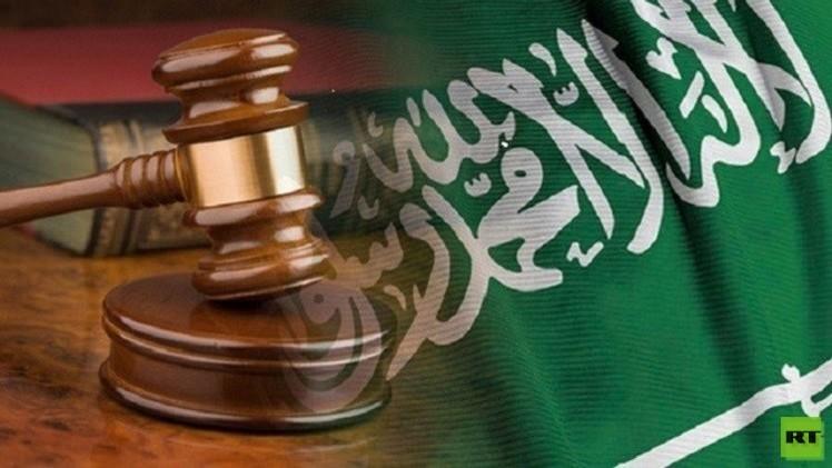 القضاء السعودي يحكم بالقتل
