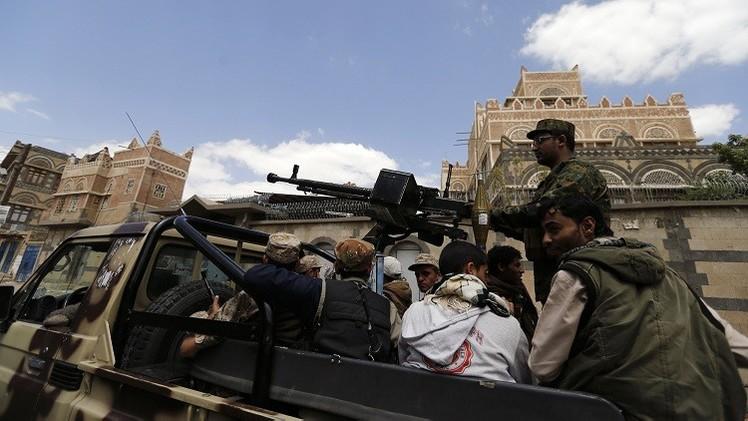 مدن اليمن تتساقط تباعا بيد الحوثيين وأنصار الشريعة تتوعد