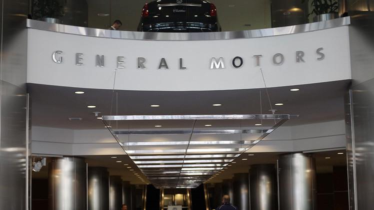 جنرال موتورز مطالبة بدفع تعويضات بمليارات الدولارات