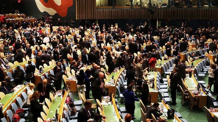 انتخاب أعضاء غير دائمين في مجلس الأمن الدولي