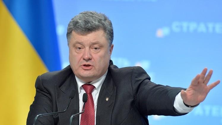 الرئيس الأوكراني يمنح