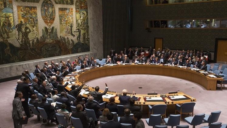 مجلس الأمن يدعو الى تعزيز الحملة على