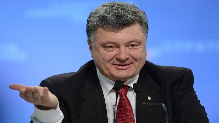 كييف: روسيا وأوكرانيا اتفقتا على سعر مؤقت للغاز