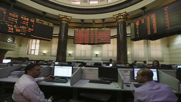 البورصة المصرية تبدد مكاسبها وتغلق في المنطقة الحمراء