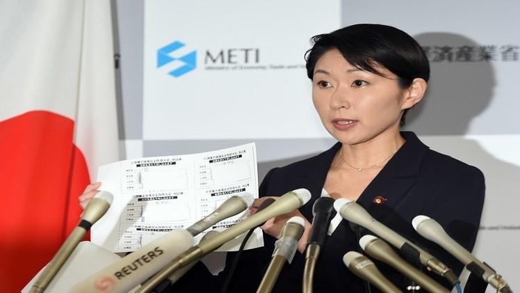 فضائح مالية واستقالات في الحكومة اليابانية