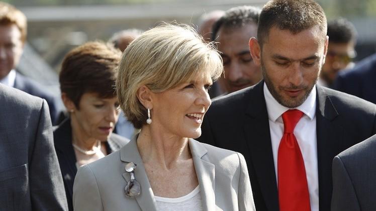 اتفاق لتعزيز القوات العراقية بقوات أسترالية خاصة