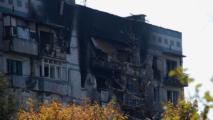 مقتل 4 من عناصر الدفاع الذاتي و8 مدنيين في دونيتسك بشرق أوكرانيا