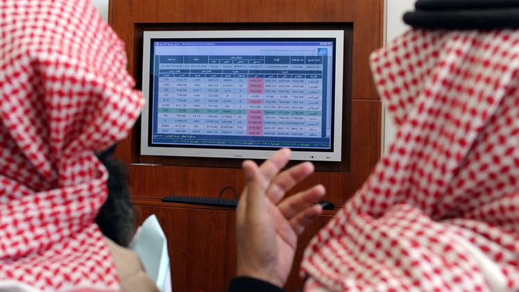 مؤشر سوق السعودية ينهي تداولاته على ارتفاع خلافا للمؤشر القطري