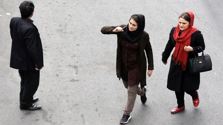 إيران: اعتقال أشخاص يلقون مواد حارقة على نساء لا يرتدين الحجاب