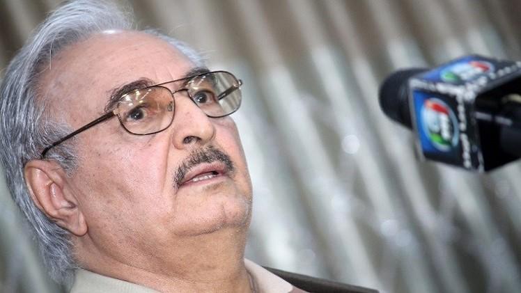 البرلمان الليبي يعلن تحالفه رسميا مع حفتر