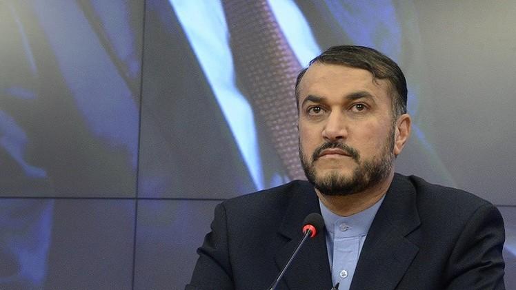 طهران تصف التحالف ضد