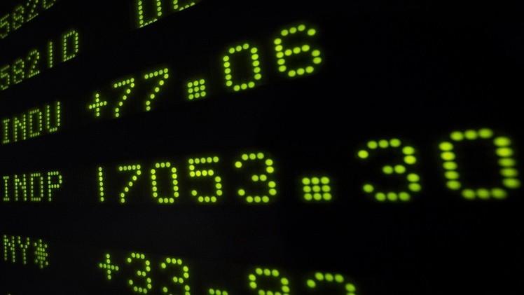 ارتفاع الأسهم الأمريكية بفضل نتائج قطاع التكنولوجيا