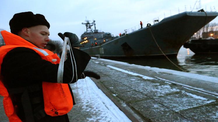 سفينة الإنزال الروسية