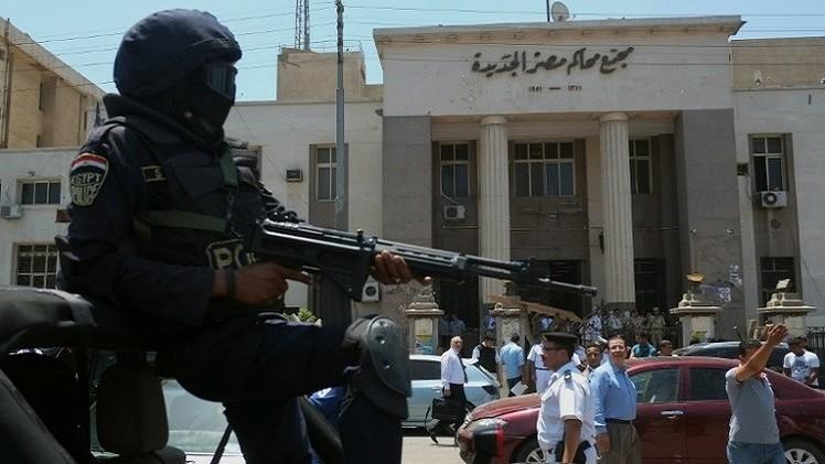 مصر.. المؤبد لـ 12 شخصا بتهم تتعلق بالإرهاب