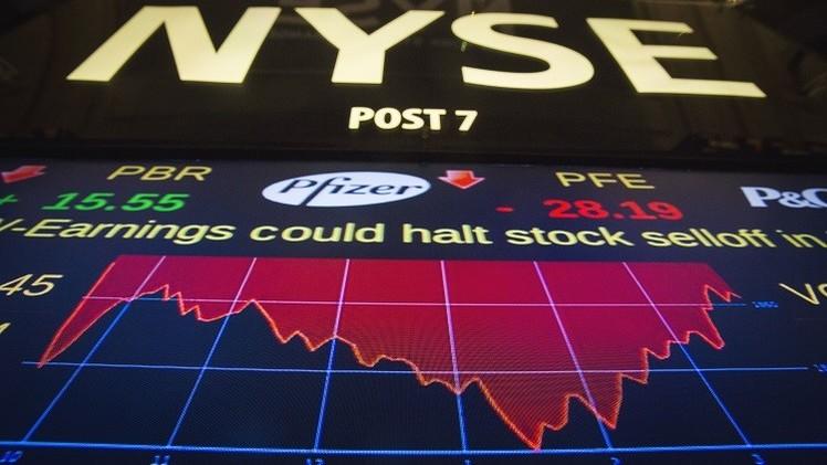 الأسهم الأمريكية تفتح على ارتفاع لليوم الرابع