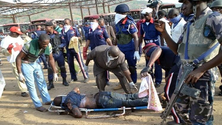 5 قتلى في هجوم على محطة للحافلات شمالي نيجيريا
