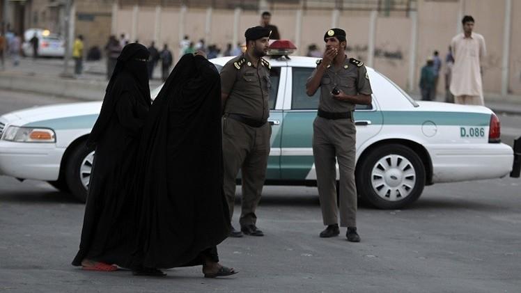 تورط نساء في السعودية بالعمل مع