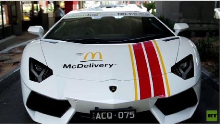 ماكدونالدز تستخدم سيارات