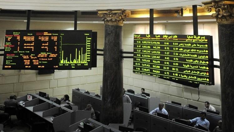 البورصة المصرية تنهي تداولات الأسبوع في المنطقة الحمراء