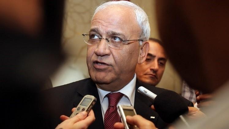عريقات: الفلسطينيون لن ينتظروا إلى ما بعد نوفمبر للاعتراف بدولتهم