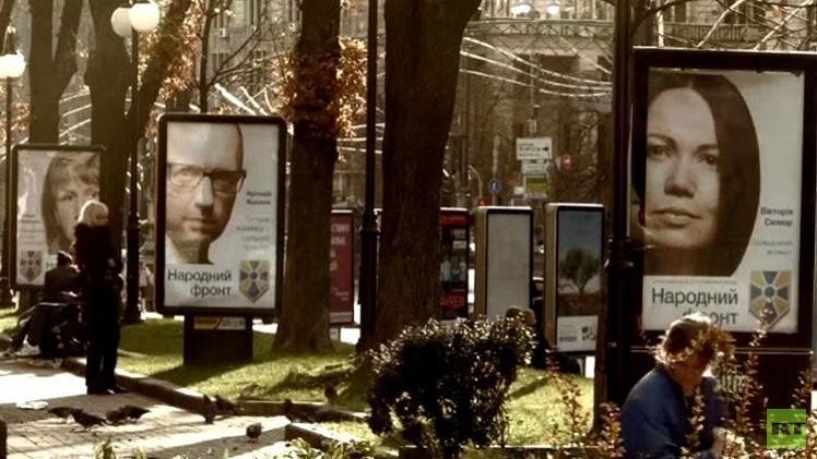 حملة الدعايات الانتخابية في أوكرانيا