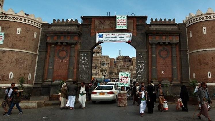 إحراز تقدم في تشكيل الحكومة اليمنية