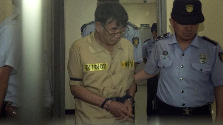 نيابة كوريا الجنوبية تطالب بإعدام قبطان