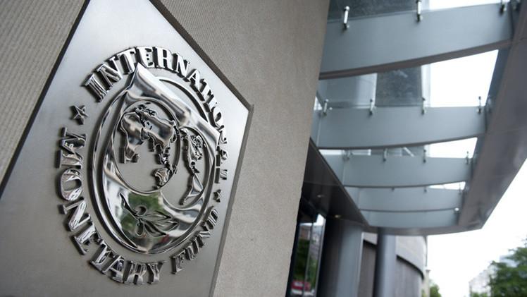 صندوق النقد يتوقع تباطؤ النمو الاقتصادي في الشرق الأوسط هذا العام