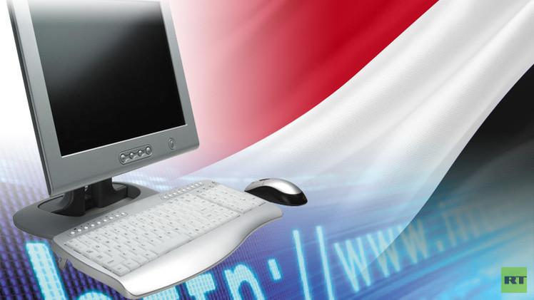 مراسلنا: عودة خدمة الإنترنت إلى اليمن بعد انقطاع لساعات
