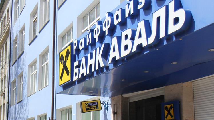 المصارف الأوكرانية خسرت 4.6 مليار دولار في منطقة الصراع شرق أوكرانيا